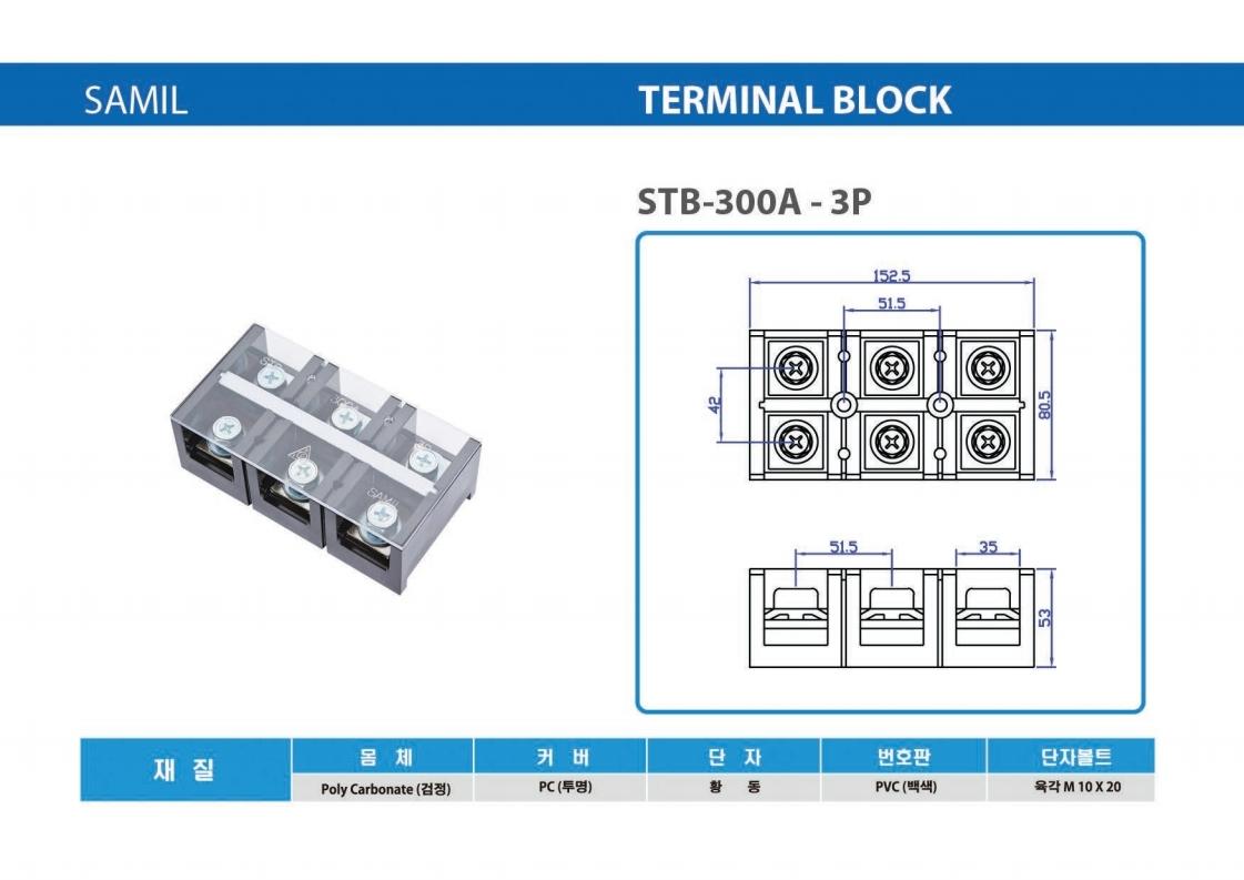 STB_CATALOG.pdf_page_23.jpg