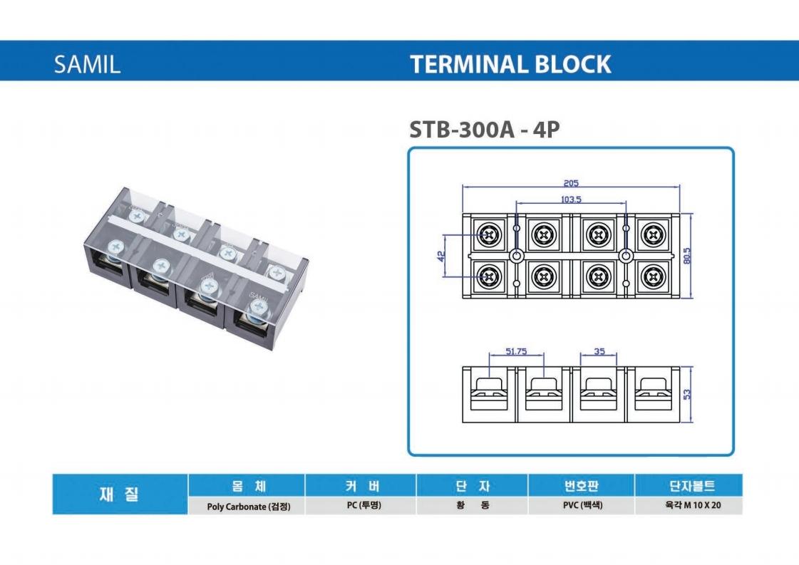 STB_CATALOG.pdf_page_24.jpg