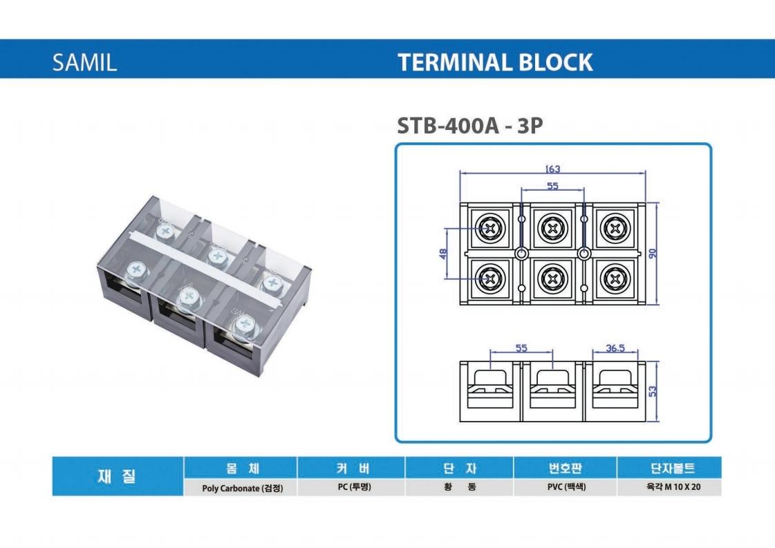 STB_CATALOG.pdf_page_25.jpg