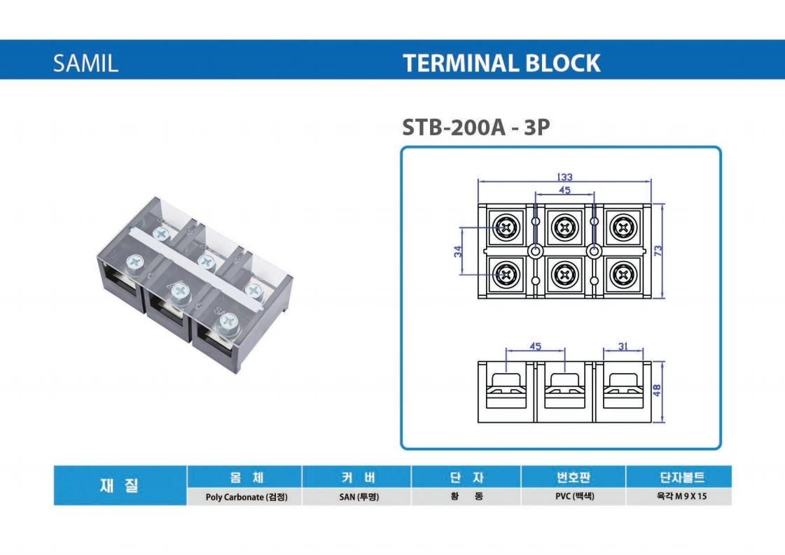 STB_CATALOG.pdf_page_21.jpg