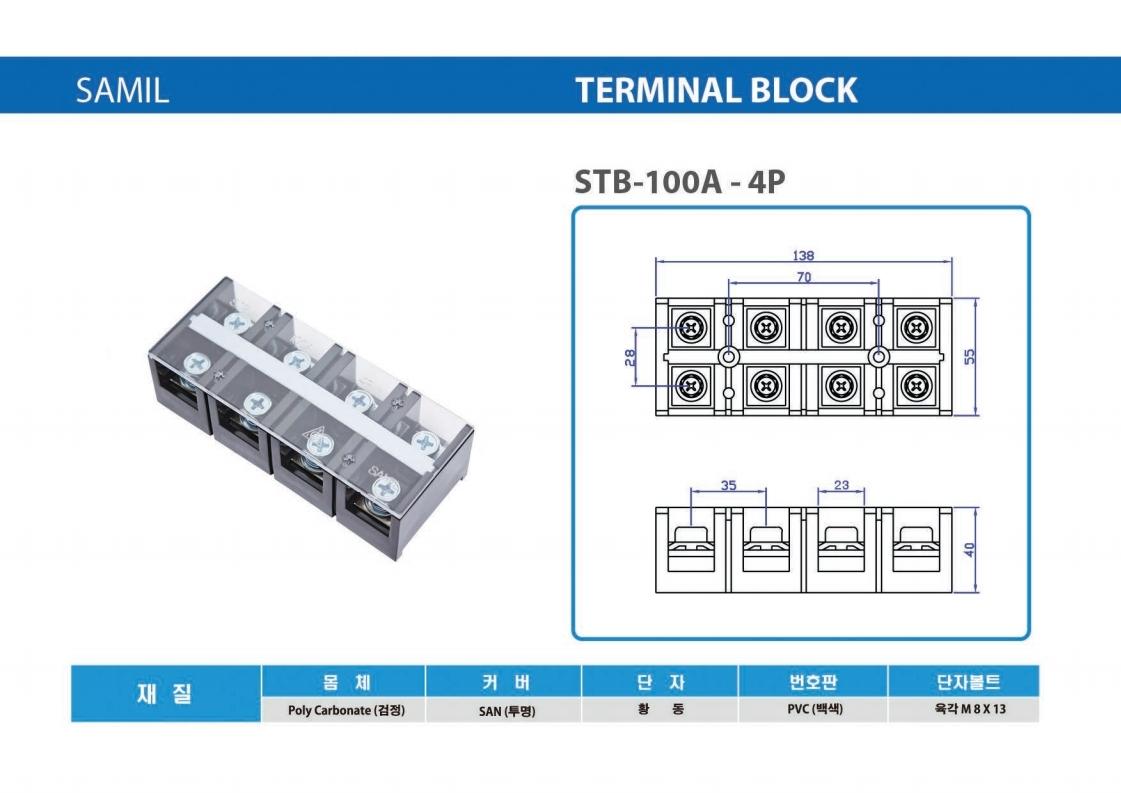 STB_CATALOG.pdf_page_18.jpg