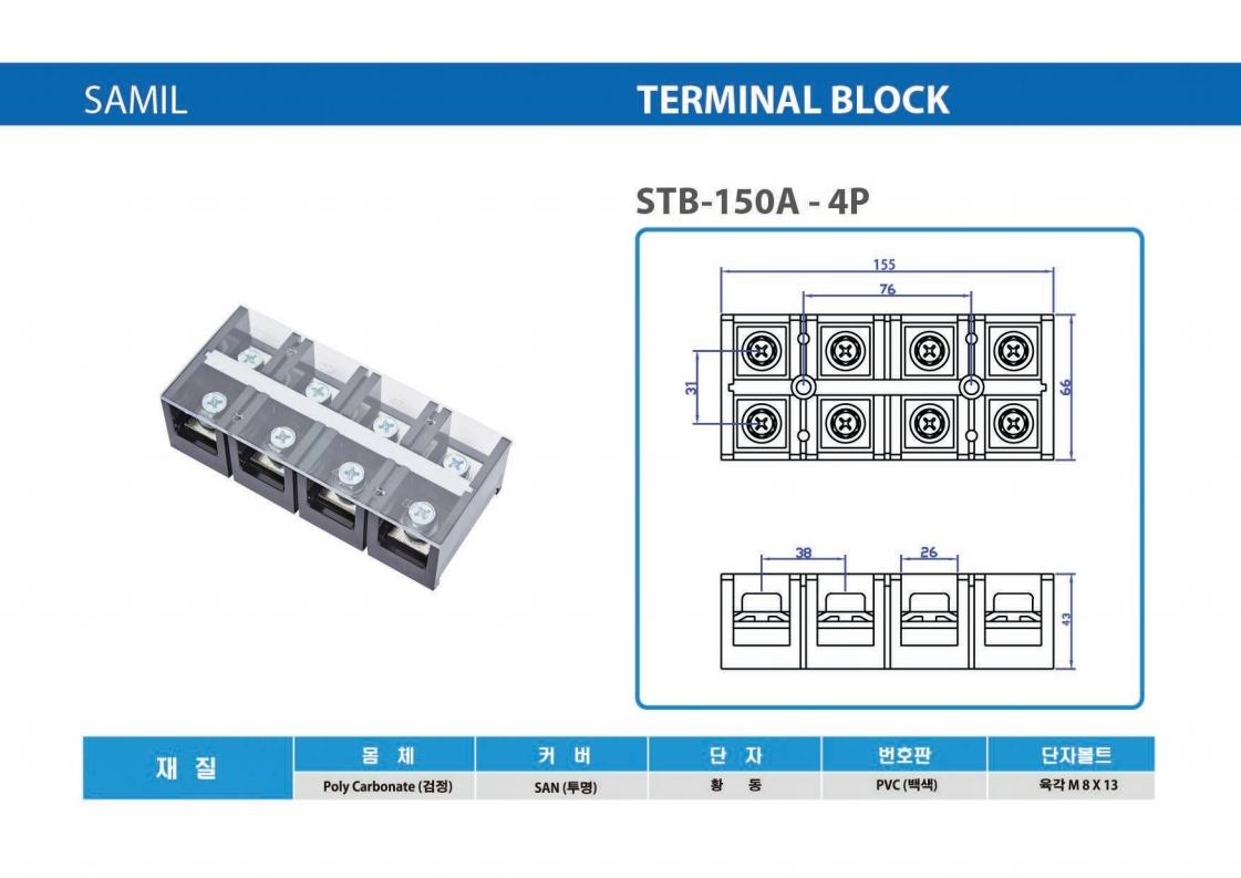 STB_CATALOG.pdf_page_20.jpg