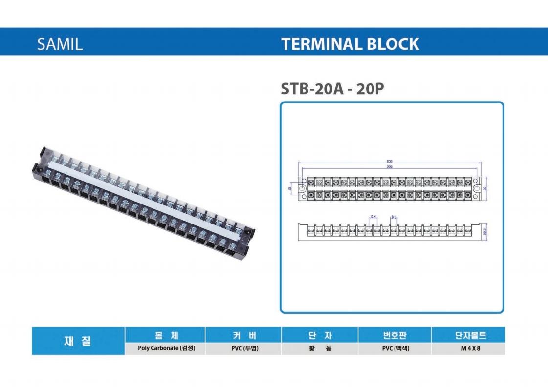 STB_CATALOG.pdf_page_08.jpg
