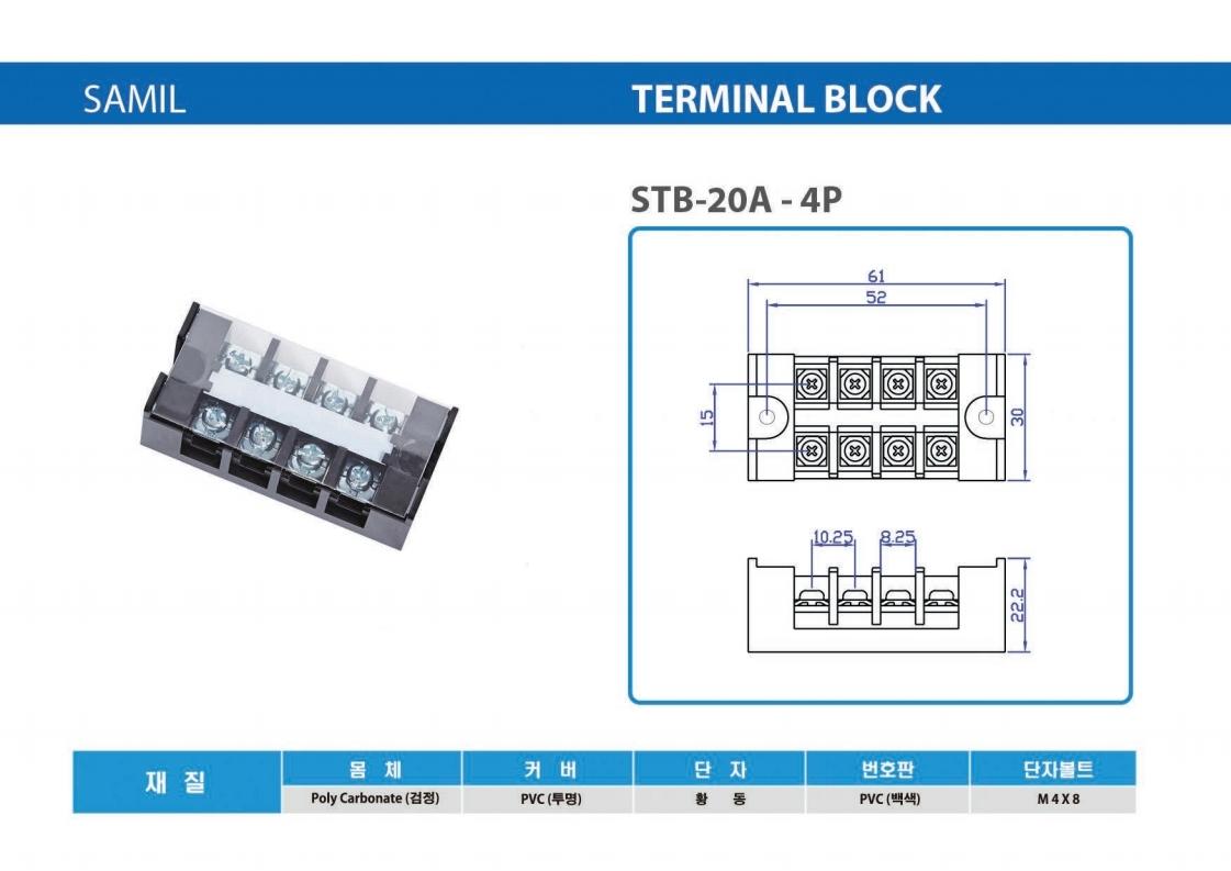 STB_CATALOG.pdf_page_03.jpg