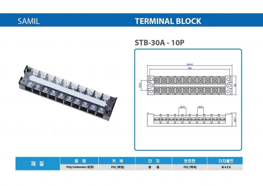 STB_CATALOG.pdf_page_12.jpg