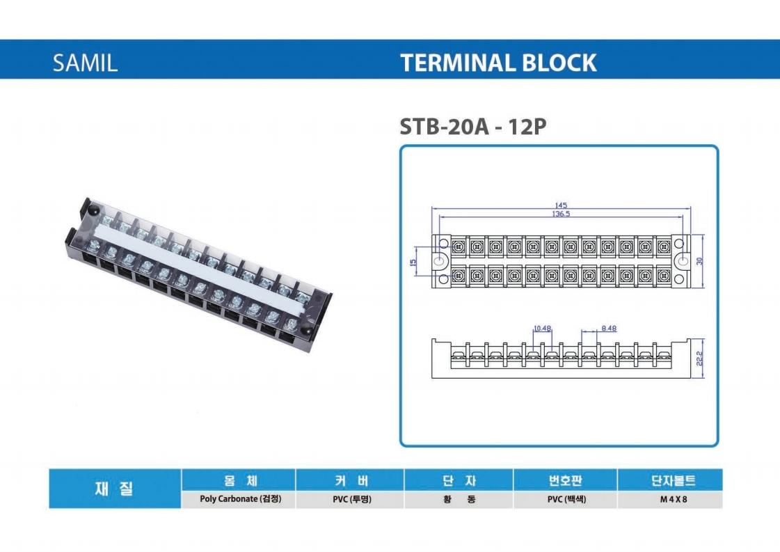 STB_CATALOG.pdf_page_06.jpg