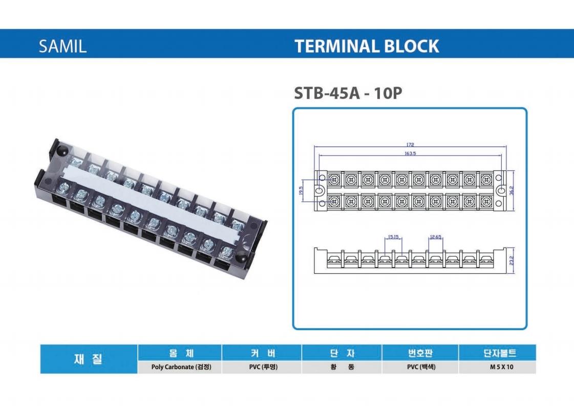 STB_CATALOG.pdf_page_14.jpg