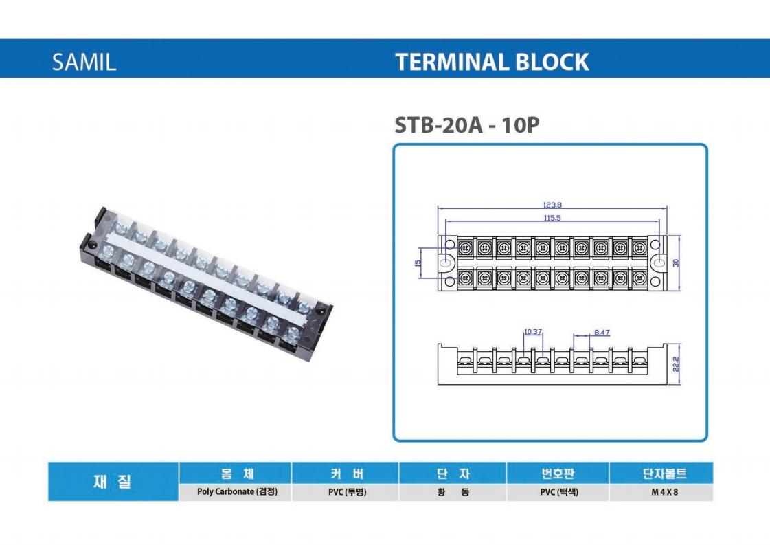 STB_CATALOG.pdf_page_05.jpg