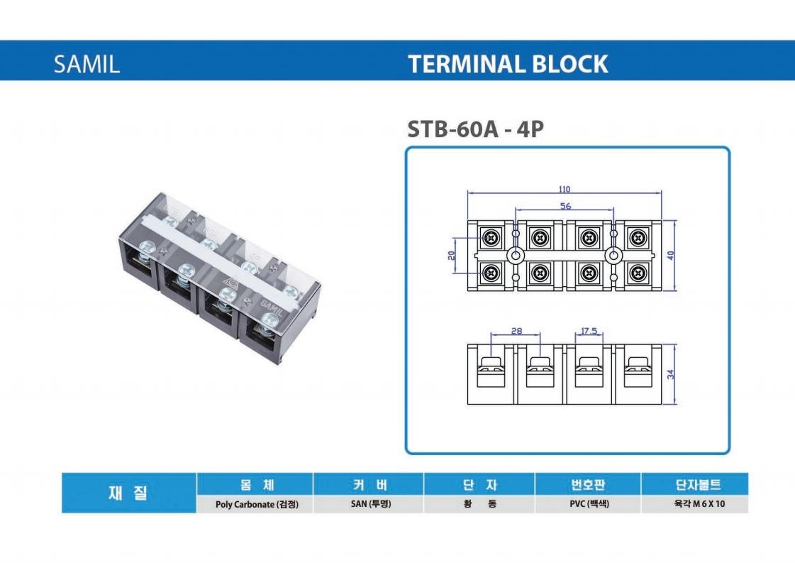 STB_CATALOG.pdf_page_16.jpg