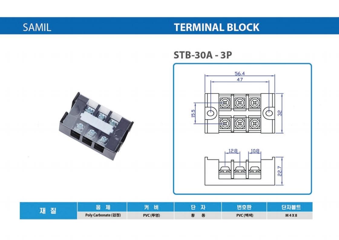 STB_CATALOG.pdf_page_09.jpg