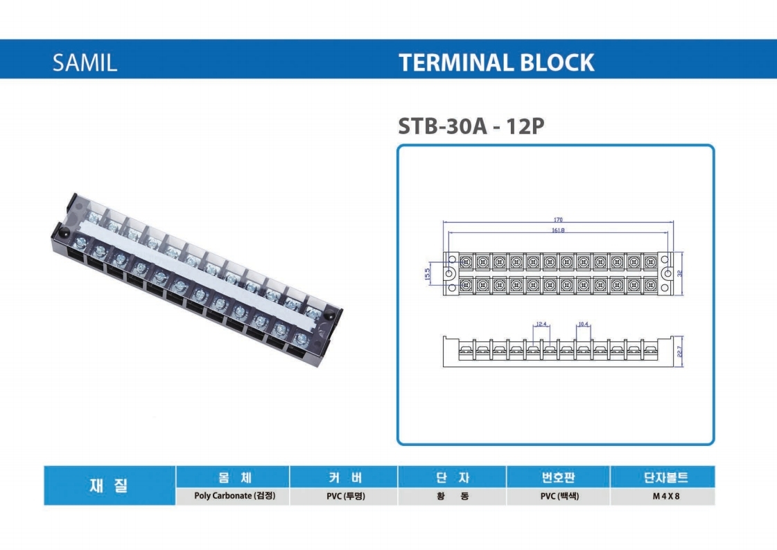 STB_CATALOG.pdf_page_13.jpg