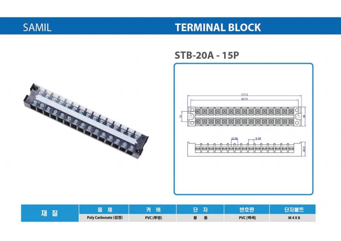 STB_CATALOG.pdf_page_07.jpg