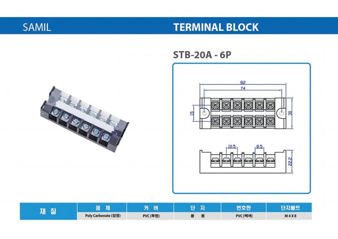 STB_CATALOG.pdf_page_04.jpg