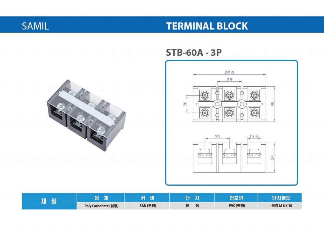 STB_CATALOG.pdf_page_15.jpg