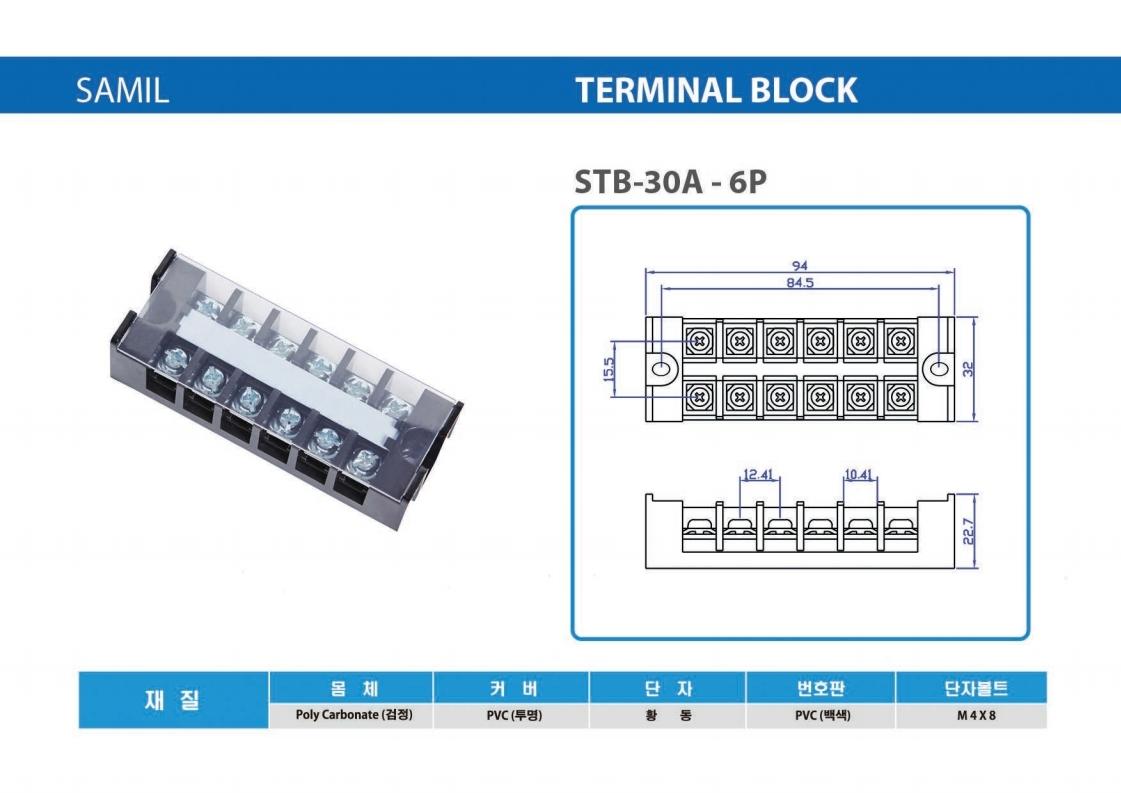 STB_CATALOG.pdf_page_11.jpg